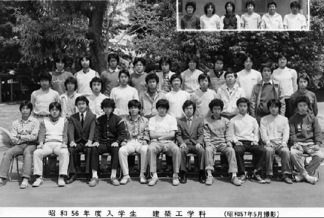 1982(2期生)