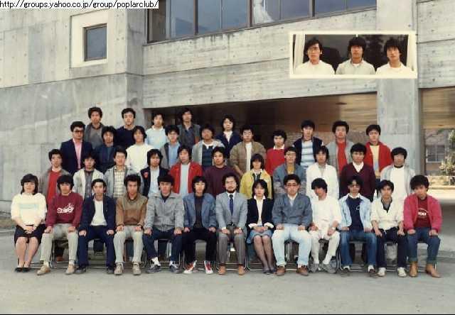 1983年 (昭和58年) 3期生