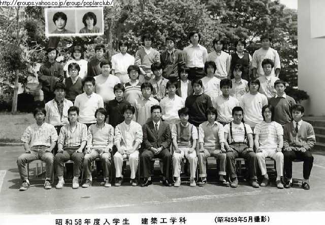 1984年 (昭和59年) 4期生
