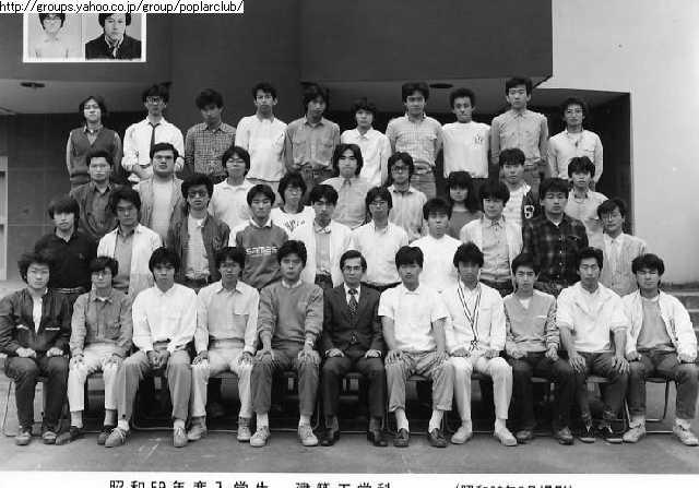 1985年 (昭和60年) 5期生