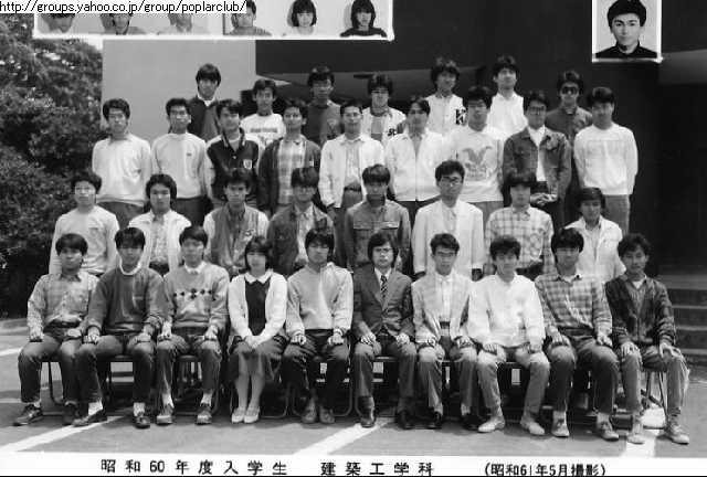 1986年 (昭和61年) 6期生