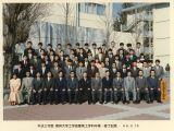 1991年 (平成3年) 11期生