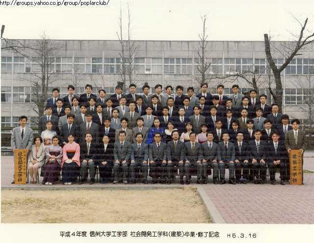 1993(13期生)