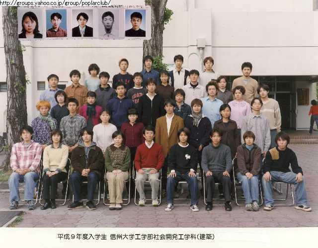 1998年 (平成10年) 18期生