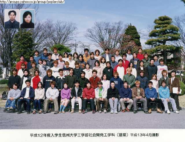 2001年 (平成13年) 21期生