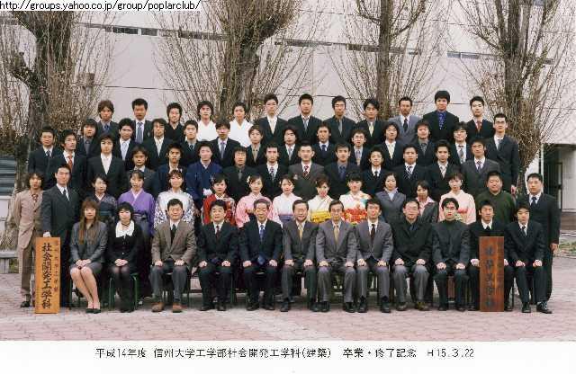 2003年 (平成15年) 23期生