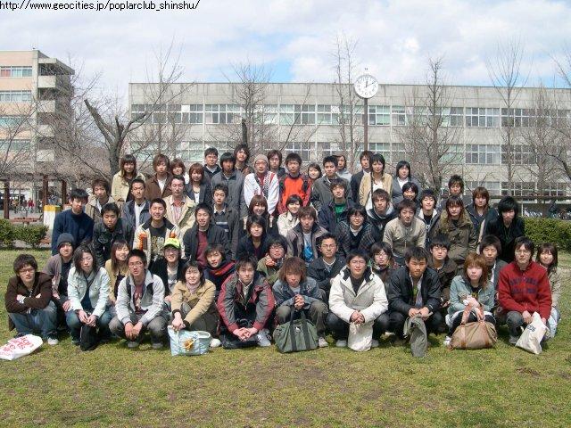 2005年 (平成17年) 25期生